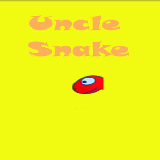 為孩子們的叔叔蛇 街機 App LOGO-硬是要APP