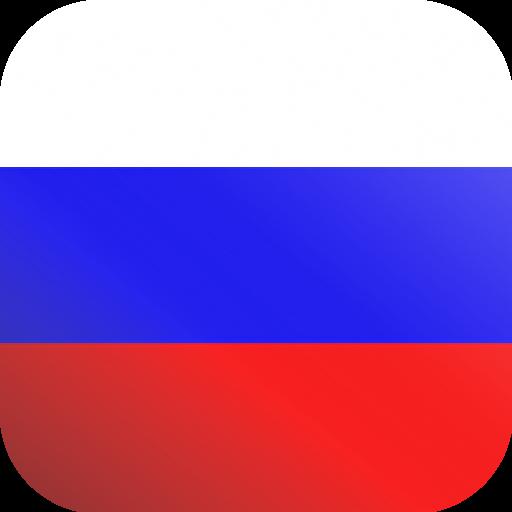 Russian+ LOGO-APP點子
