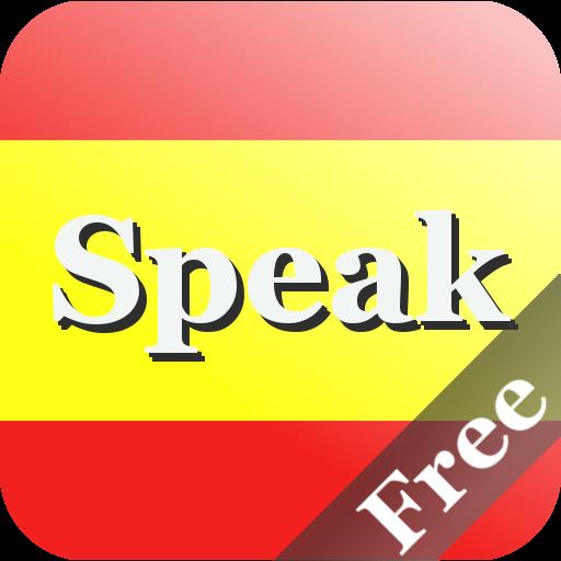 Speak Spanish Free 旅遊 App LOGO-APP試玩