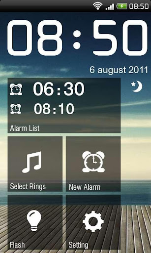 玩工具App|芒果闹钟免費|APP試玩