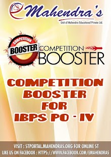 Competition Booster IBPS PO-IV - screenshot