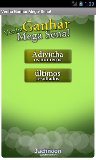 Venha Ganher Mega-Sena