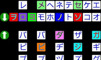 Screenshot of KidsHiragana50on(free)
