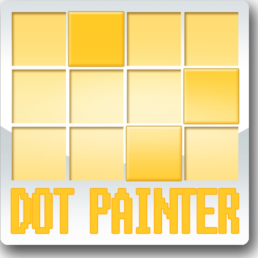 Dot Painter LOGO-APP點子