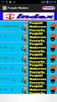 Screenshot of Punjabi Muhavara Proverbs Urdu