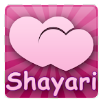 Hindi Shayari Collection FREE! 1.3 Apk