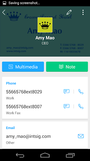 CamCard - Business Card R - screenshot
