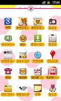 Screenshot of Rilakkuma Theme2