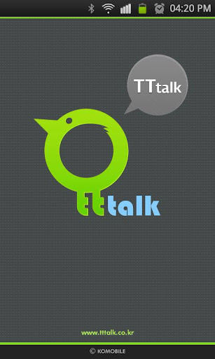 tttalk-walkie-talkie for android screenshot