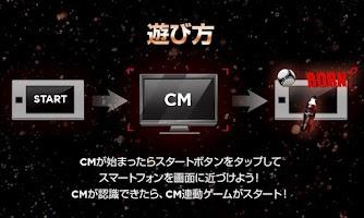 Screenshot of コカ・コーラ ゼロ Wild Health Challeng