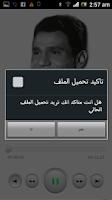 Screenshot of أغاني - عبدالحليم حافظ