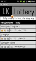 Screenshot of Sri Lanka Lottery Results