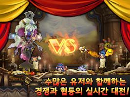 Screenshot of 캐논스타 for Kakao