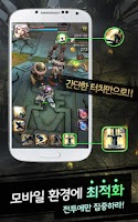 Screenshot of 용의 심장