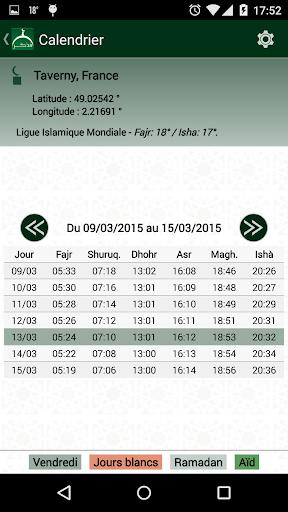 And Remind! [Muslim App] - screenshot