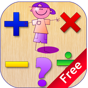 Kids Math Practice Quiz Game