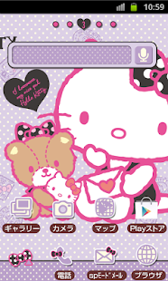 HELLO KITTY Theme126 - screenshot