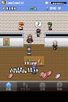 Screenshot of 王国の道具屋さん2 -放置型経営シミュレーション-