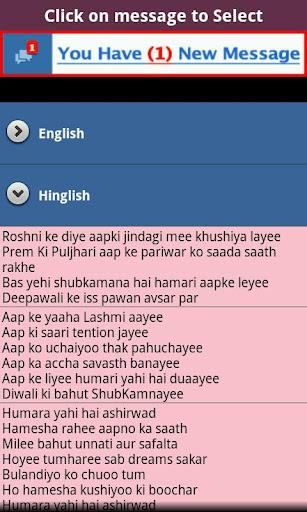 【免費生活App】Diwali Wishes-APP點子