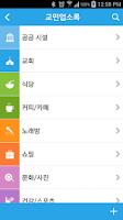 Screenshot of 마이시티 (호주,시드니,이민,유학,드라마,라디오,워홀)