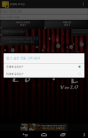 Screenshot of Past Life (Kakaotalk Ver)