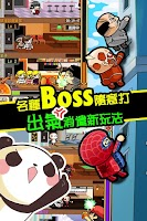 Screenshot of 踩著Boss爬上去