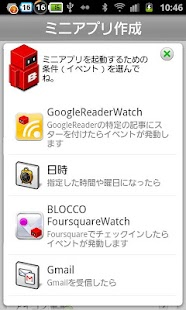 BLOCCO GoogleReader Watch - screenshot