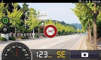 Screenshot of 차선인식,블랙박스 - 드라이빙스마트