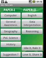 Screenshot of UPSC IAS CSAT /PCS /MPSC /RPSC