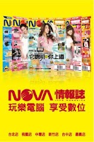 Screenshot of NOVA Information Magazine