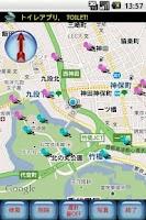 Screenshot of Toilet App