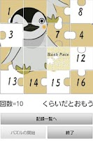 Screenshot of Shin pen puzzle