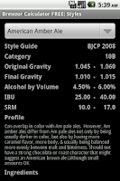 Screenshot of Brewzor Calculator FREE