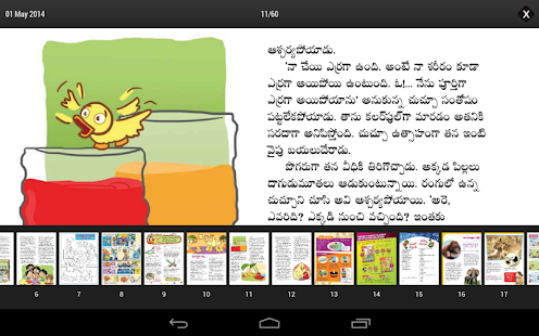free download wordweb dictionary for android