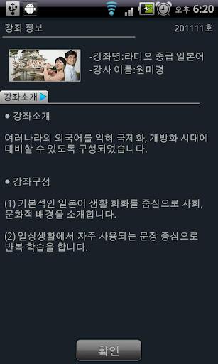 教育必備免費app推薦 EBS FM 중급일본어 (2011.11월호)線上免付費app下載 3C達人阿輝的APP