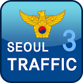 Free 서울교통상황 V3 APK for Windows 8