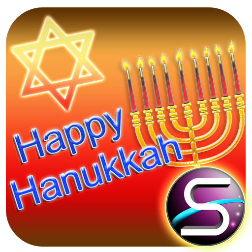 SlideIT Hanukkah Skin LOGO-APP點子