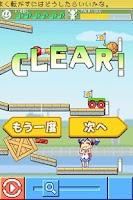 Screenshot of Gゲー版 コロぱた お試し。
