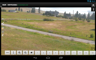 Screenshot of IP CAM Controller