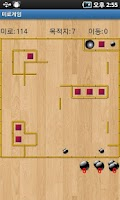 Screenshot of Easy maze game
