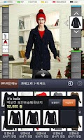 Screenshot of 짜잔~ 스타일링존(스마트폰용)