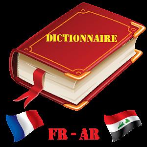 free Итальянско русский фразеологический словарь