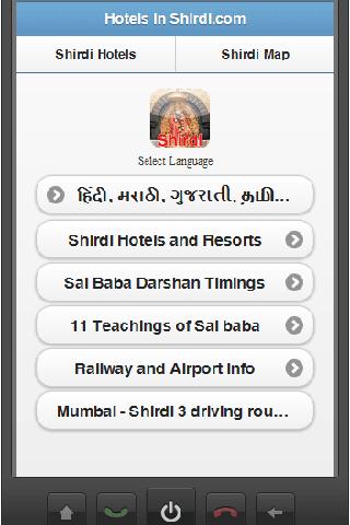 Shirdi Hotels Maps temple info