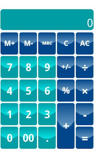 シンプル電卓 TYPE A