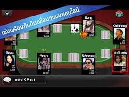 Screenshot of ไพ่ป๊อกเด้ง ออนไลน์
