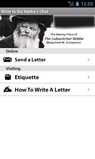 Write to the Ohel