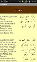 Screenshot of Oromo Quran