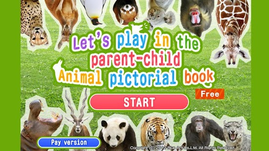 Animal pictorial book  free - screenshot