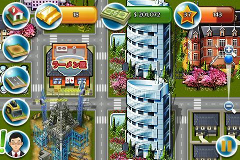 【免費休閒App】ミリオネアシティ-APP點子