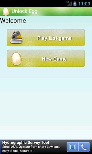拆蛋蛋 Unlock Egg